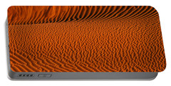 Ripples Converge Portable Battery Charger