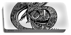 Symbol Of The Dragon Portable Battery Charger