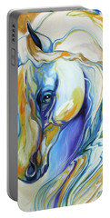 Arabian Abstract Portable Battery Charger