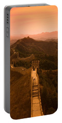 Great Wall Of China Portable Battery Charger