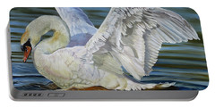 Portable Battery Charger featuring the painting Lovely by Phyllis Beiser