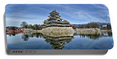 Matsumoto Castle Panorama Portable Battery Charger