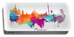 Moscow  Portable Battery Charger by Justyna JBJart