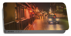 Portable Battery Charger featuring the photograph Old Kyoto, Gion Japan by Perry Rodriguez