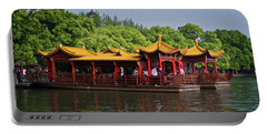 Pleasure Boat On West Lake Portable Battery Charger