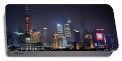 Shanghai China Skyline At Night From Bund Portable Battery Charger