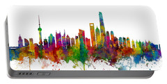 Shanghai China Skyline Portable Battery Charger
