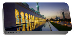 Sheikh Zayed Grand Mosque Portable Battery Charger by Ian Good