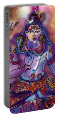Shiva Dhyan Portable Battery Charger