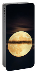 Supermoon Portable Battery Charger by Michael Nowotny