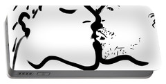 The Kiss Portable Battery Charger