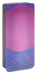 Portable Battery Charger featuring the painting Perfect Existence by Kyung Hee Hogg