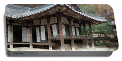 13th Century Korean Home Portable Battery Charger