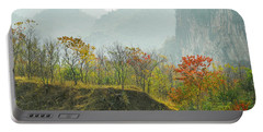 The Colorful Autumn Scenery Portable Battery Charger