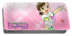 iDOLM@STER Portable Battery Charger