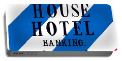 1920 Bridge House Hotel Nanking China Portable Battery Charger by Historic Image