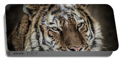 Amur Tiger Portable Battery Charger