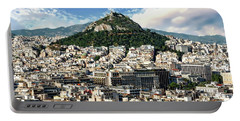 Athens Panorama Portable Battery Charger