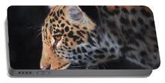 South American Jaguar Portable Battery Charger