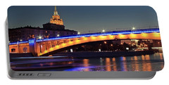 Moscow River Portable Battery Charger