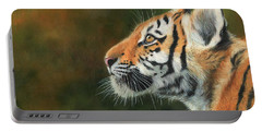 Young Amur Tiger  Portable Battery Charger