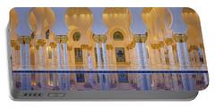 Abu Dhabi Portable Battery Charger
