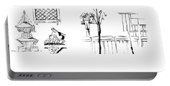 5.3.japan-1-details-roof-and-fence Portable Battery Charger