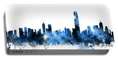 Hong Kong Skyline Portable Battery Charger