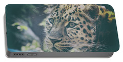 A Leopards Look Portable Battery Charger