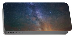 A Sky Full Of Stars Portable Battery Charger