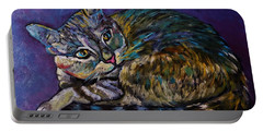 A Very Colorful Cat Portable Battery Charger