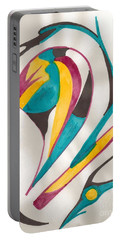 Abstract Art 105 Portable Battery Charger