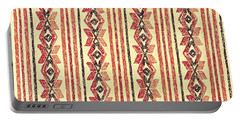Abstract Stripes Pattern Portable Battery Charger