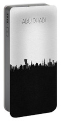 Abu Dhabi Cityscape Art Portable Battery Charger