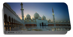 Abu Dhabi Grand Mosque Portable Battery Charger by Ian Good