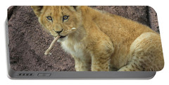 Adorable Lion Cub Portable Battery Charger