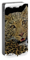 African Leopard Portrait Portable Battery Charger