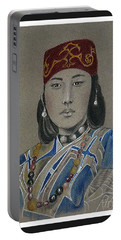 Ainu Woman -- Portrait Of Ethnic Asian Woman Portable Battery Charger