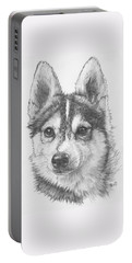 Alaskan Klee Kai Portable Battery Charger