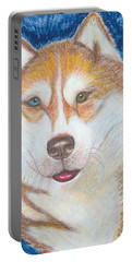 Alek The Siberian Husky Portable Battery Charger