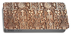 Alhambra Wall Section Portable Battery Charger