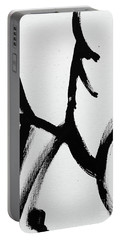 Portable Battery Charger featuring the painting Ambit by Robin Maria Pedrero