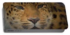 Amur Leopard Dp Portable Battery Charger by Ernie Echols