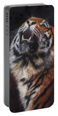 Amur Tiger Looking Up Portable Battery Charger