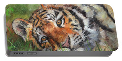 Amur Tiger Resting Portable Battery Charger