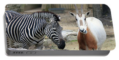 Animal Friends Portable Battery Charger by Suhas Tavkar
