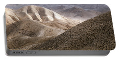 Another View From Masada Portable Battery Charger