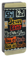 Portable Battery Charger featuring the photograph Any Language by Debby Pueschel