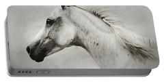 Arabian White Horse Portrait Portable Battery Charger