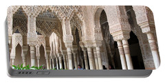 Arches And Columns Granada Portable Battery Charger by Jacqi Elmslie